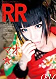 ROCK AND READ 031 画像