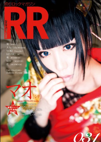 ROCK AND READ 031の詳細を見る