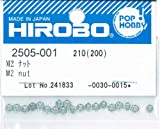 M2 ナット 2505001