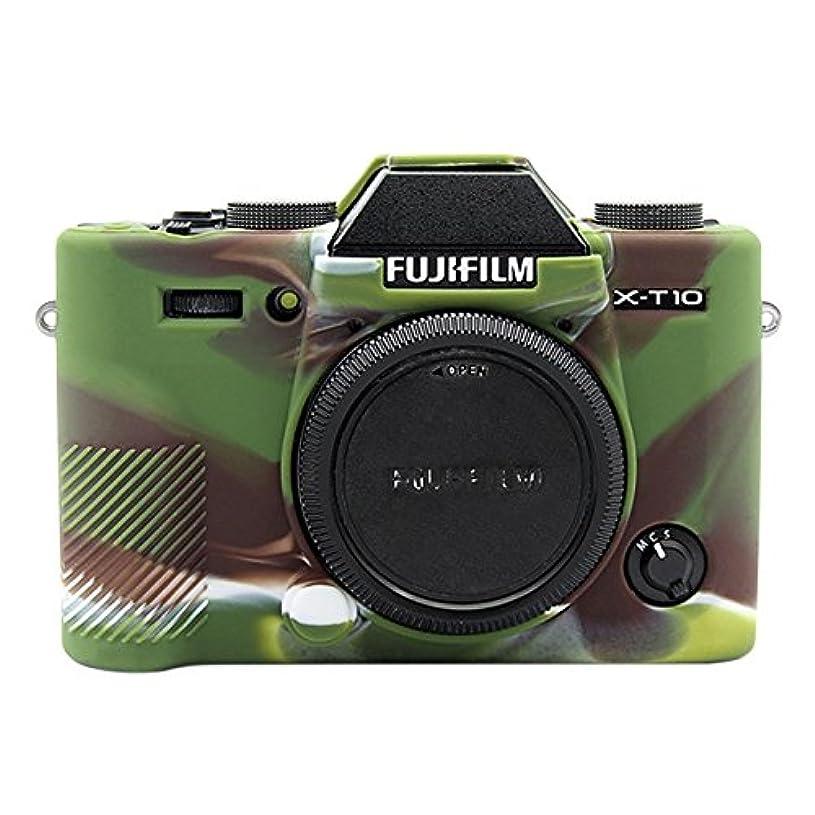 緩める現像本当にカメラバッグケース、 FUJIFILM X-T20用ソフトシリコン保護ケース (色 : Color1)