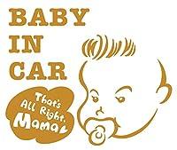 Sticker Shop Haru BABY IN CAR ステッカー アメリカンなベビー ゴールド 15cm