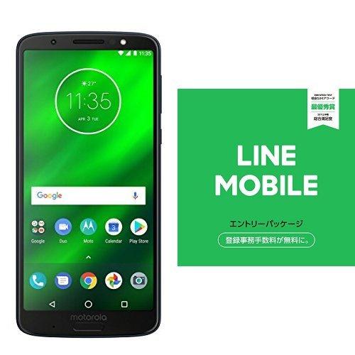 モトローラ SIM フリー スマートフォン Moto G6 Plus 4GB/64GB ディープインティゴ 国内正規代理店品 PAAT0026JP/A  LINEモバイル エントリーパッケージセット