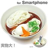 [各種スマートフォン対応]食品サンプルスタンド(ぶっかけうどん)