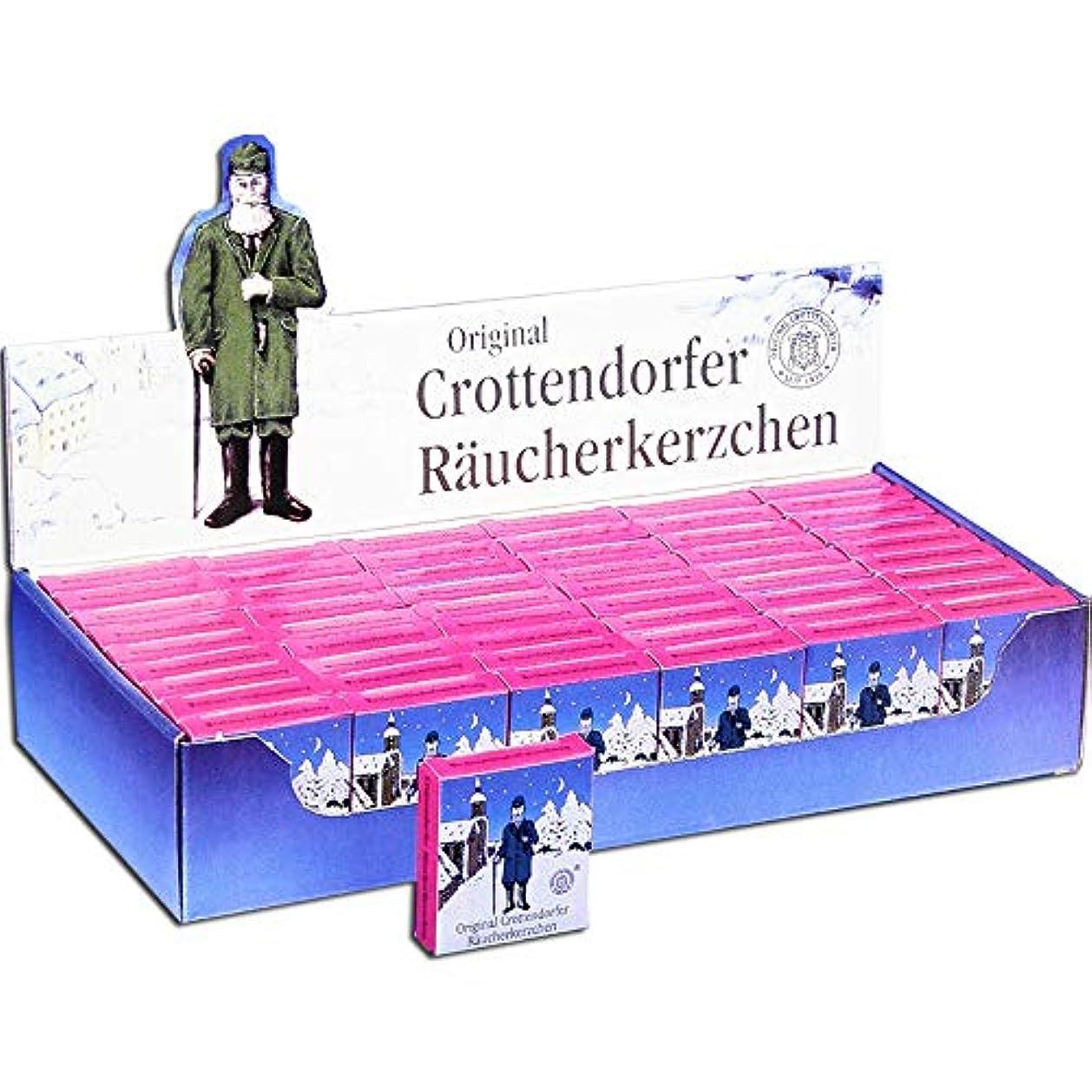 落胆させる丁寧上陸Räucherkerzen Bunte Mischung mini 24er