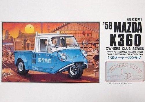 1/32 オーナーズクラブシリーズ No.17 '58 マツダ K360