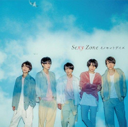 イノセントデイズ 初回限定盤A(CD+DVD)