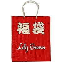 [リリーブラウン] Lily Brown 2021年 HappyBag 6点セット LFKB211700 レディース M…