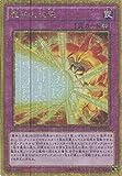遊戯王カード MB01-JP003 魔神火炎砲 ミレニアムゴールドレア 遊戯王アーク・ファイブ [MILLENNIUM BOX GOLD EDITION]