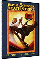 WAY OF THE 5 FINGER DEATH STRIKE: 12 MOVIE COLL