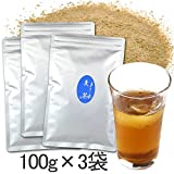 インスタント 麦茶 300g 給茶機用 対応 パウダー茶 粉末茶 (100g×3袋)