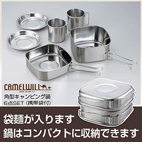 角型キャンピング鍋 6点SET 角型鍋 フライパン すべて重ねてコンパクト収納 携帯袋付き