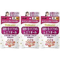 【3個セット】Rakune(らくね) 28粒 発酵大豆イソフラボン&エクオール