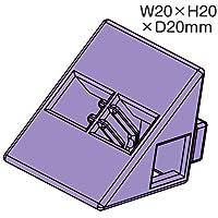 アーテックブロック部品 三角A 8ピース 薄紫