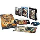 【Amazon.co.jp限定】アイアン・ジャイアント シグネチャー・エディション Blu-ray スペシャル・セット