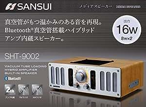 SANSUI 真空管搭載ハイブリッドアンプ内蔵スピーカー SHT-9002