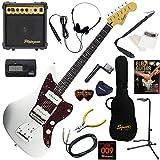 Squier エレキギター 初心者 入門 クラシックスタイルのJazzmaster。サウンド・ルックス共に、本格的なジャズマスターを再現。 10wアンプが入ったスタンダード15点セット Vintage Modified Jazzmaster/OWT(オリンピックホワイト)