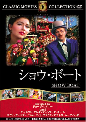 ショウ・ボート [DVD] FRT-181の詳細を見る
