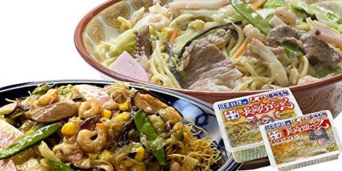 長崎 冷凍 ちゃんぽん 4個と 冷凍 皿うどん 4個の セット