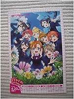 ラブライブ 2期OP主題歌発売記念イベント AKIHABARAゲーマーズ本店 ラブライブ ポストカード
