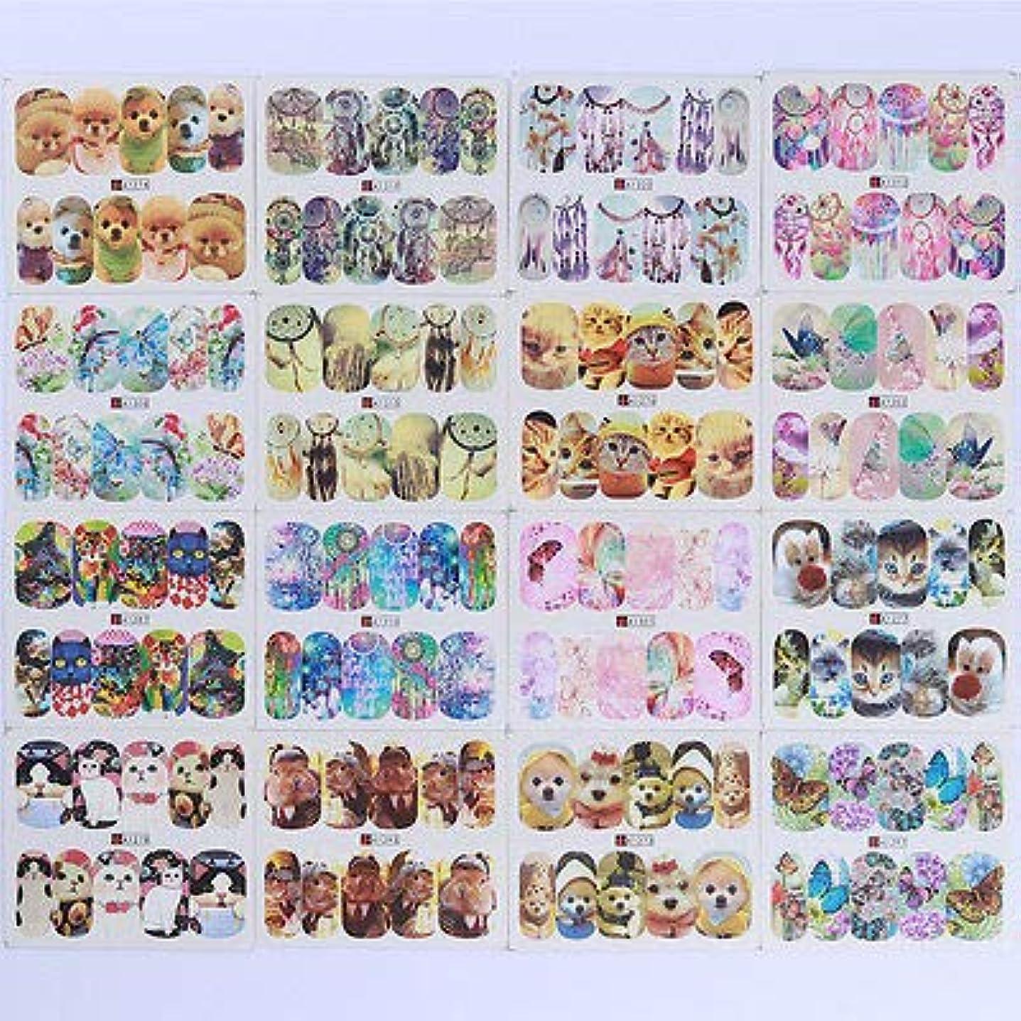 手入れ気になる肉のFidgetGear 50枚動物水デカール蝶猫犬のデザインネイルアート転写ステッカー