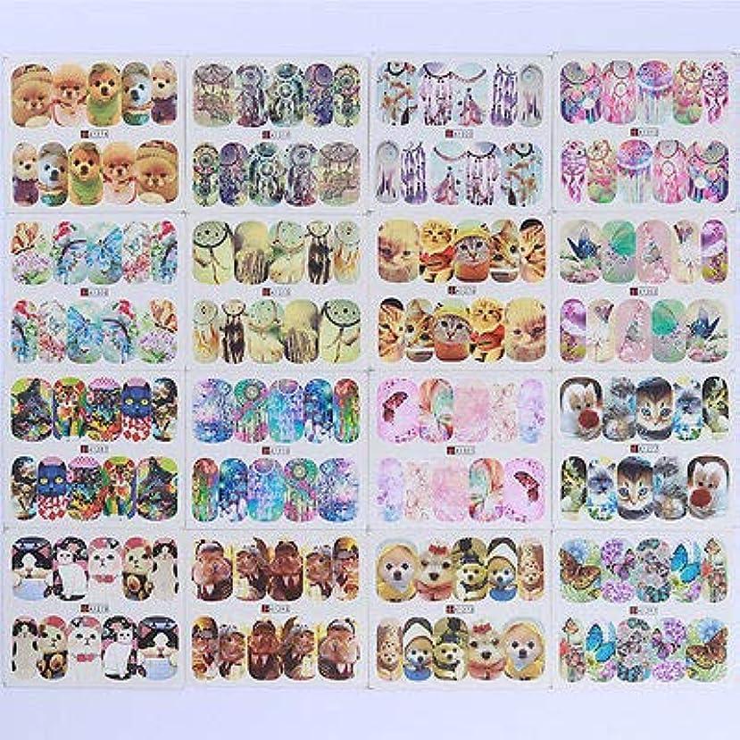集めるアレイ夏FidgetGear 50枚動物水デカール蝶猫犬のデザインネイルアート転写ステッカー