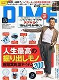 DIME (ダイム) 2012年 7/3号 [雑誌]