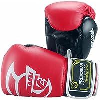 Pretorian 合成皮革のボクシンググローブ