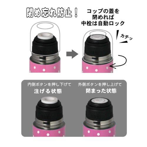 水筒(魔法瓶) コップ付 ブルー ドット柄 350ml