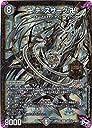 デュエルマスターズ新4弾/DMRP-04魔/MD1/秘3/SS/卍 デ スザーク 卍
