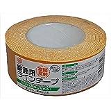 まつうら工業:路面反射ラインテープ 50mmX5m 黄 RHR 505Y