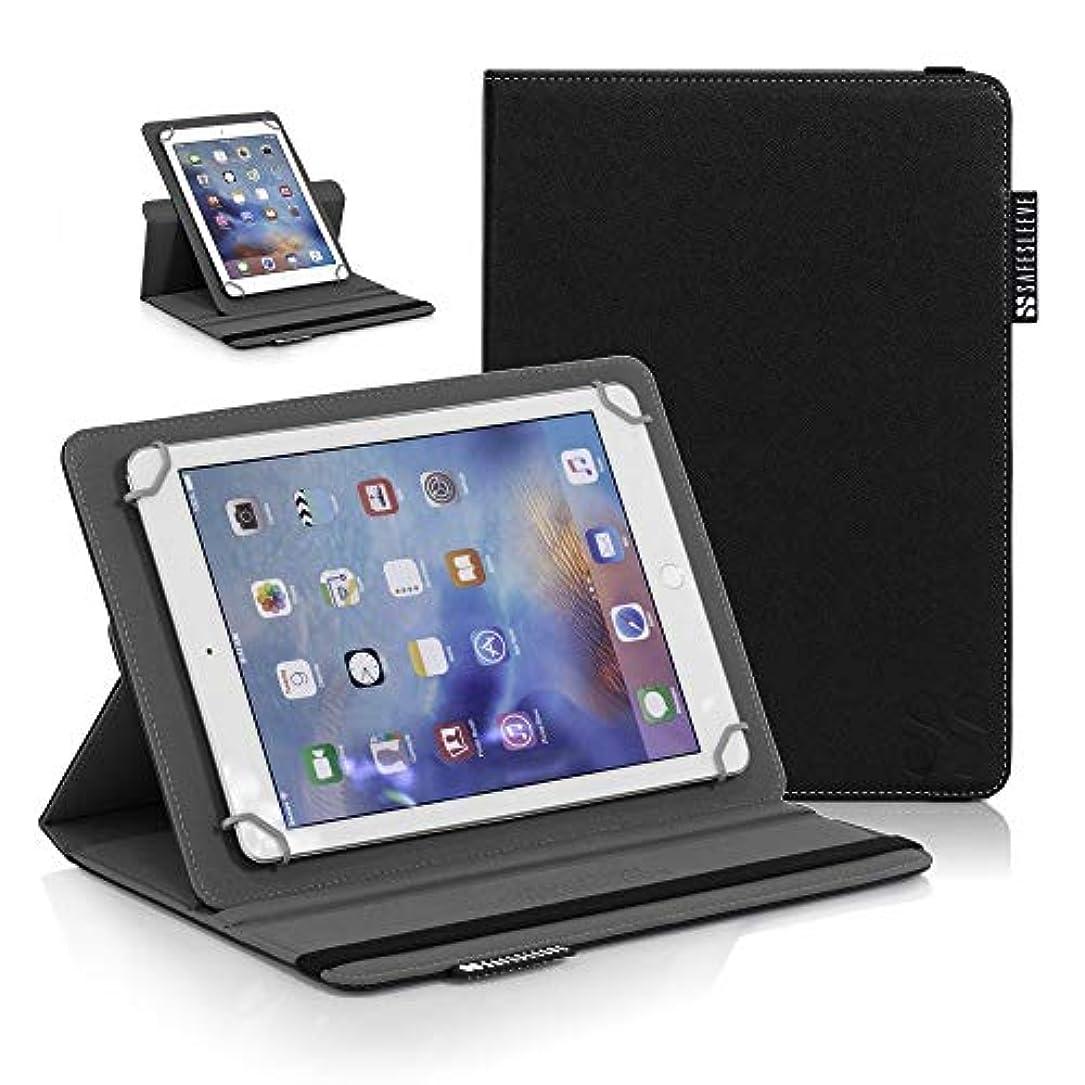 爵勤勉売るiPad Mini EMF Radiationブロッキングケース – SafeSleeveユニバーサルタブレットケースfor 7インチ- 8インチタブレットコンピュータなど、iPad mini、NEXUS 7、Galaxy Tab 7 – 8 and More – ブラック