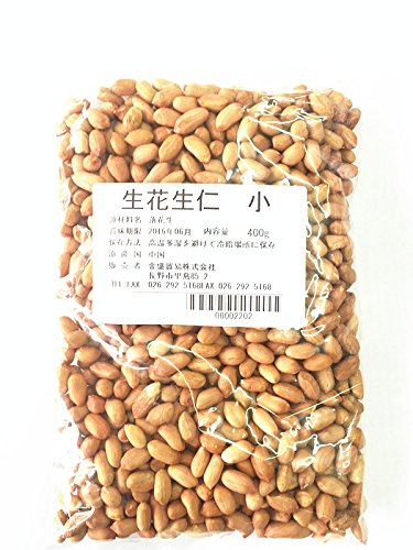 ピーナッツ(花生米) 生タイプ 落花生の実 殻なし 脱穀ピーナツ 無添加 400g