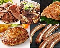 お惣菜 セット 5種 冷凍 ハンバーグ ウインナー ローストビーフ 国産 豚ロース ハラミ 味付き肉 冷凍食品 お買い得