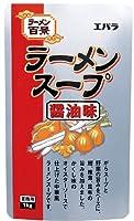 エバラ ラーメン百景 ラーメンスープ 醤油味 1kg