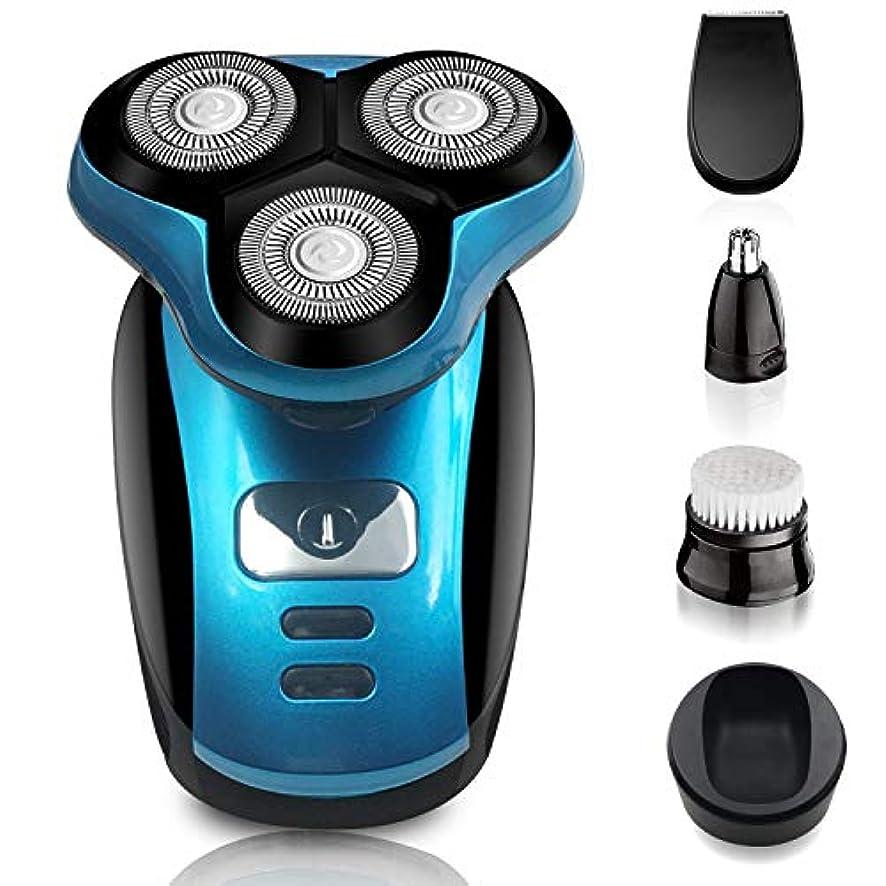 六潮肌寒い4-in-1電気かみそり、ウェット&ドライ充電式メンズロータリーシェーバー、防水IPX7付きコードレス5フローティング5ヘッド、ひげ、鼻、耳、ボディヘアトリマー、フェイスクリーニングブラシ
