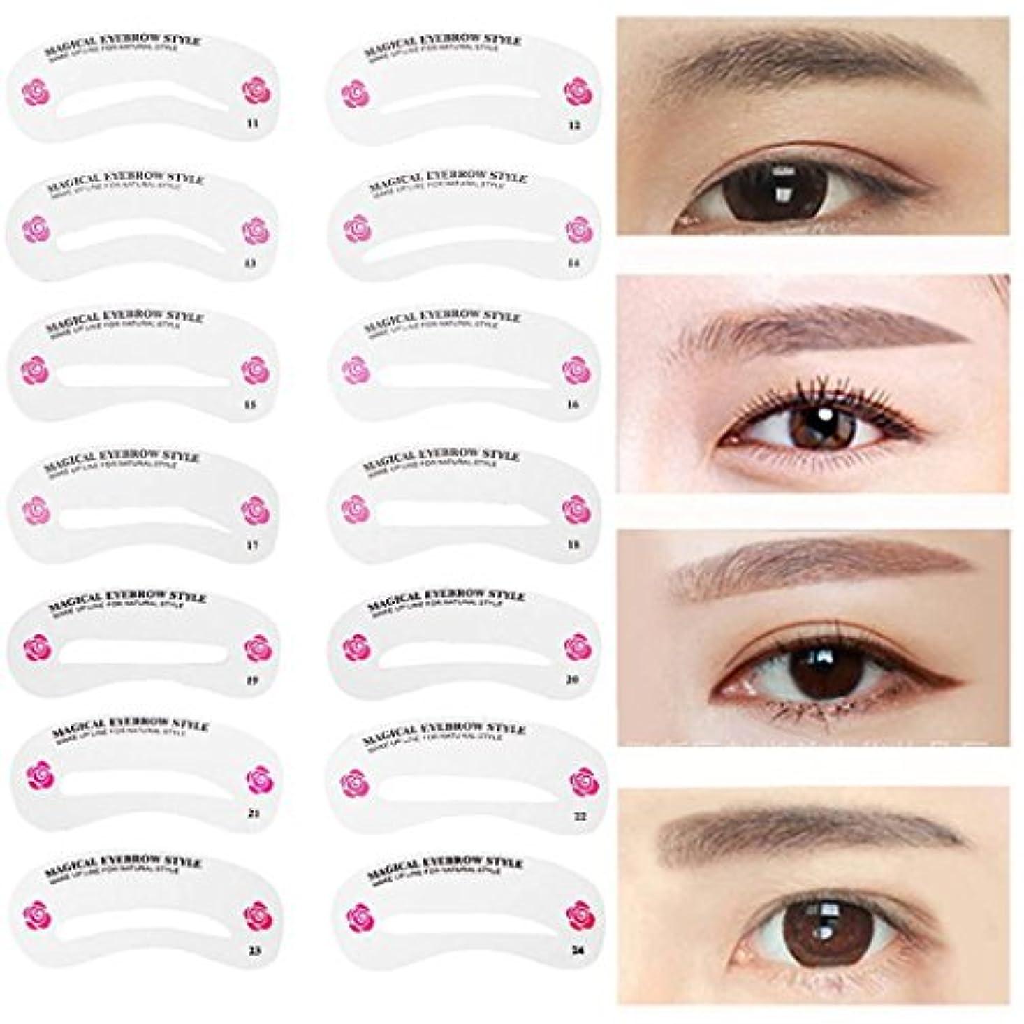 ウイルス静けさ原理MNoel 24種類 眉毛テンプレート24枚セット 太眉対応 24パターン 眉毛を気分で使い分け 眉用ステンシル