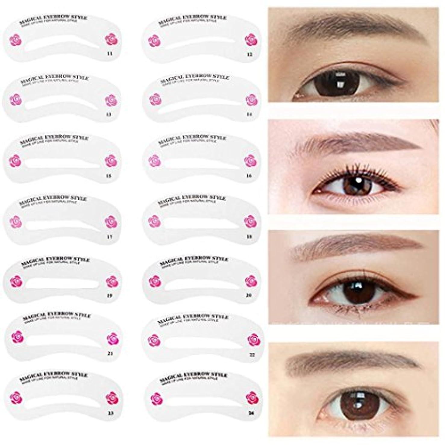 断線乱暴な永続MNoel 24種類 眉毛テンプレート24枚セット 太眉対応 24パターン 眉毛を気分で使い分け 眉用ステンシル