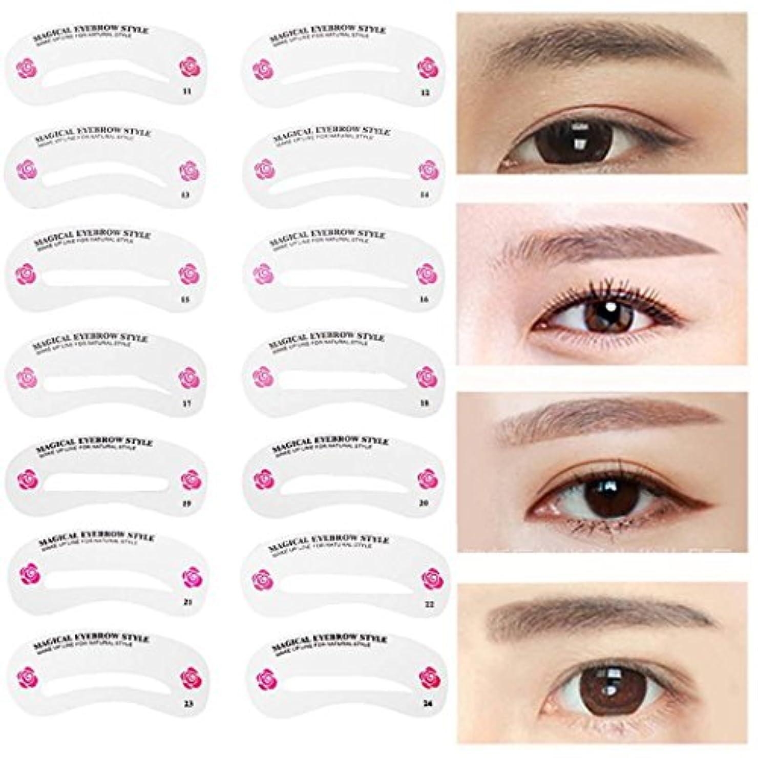 部分的にパンチ遊具MNoel 24種類 眉毛テンプレート24枚セット 太眉対応 24パターン 眉毛を気分で使い分け 眉用ステンシル