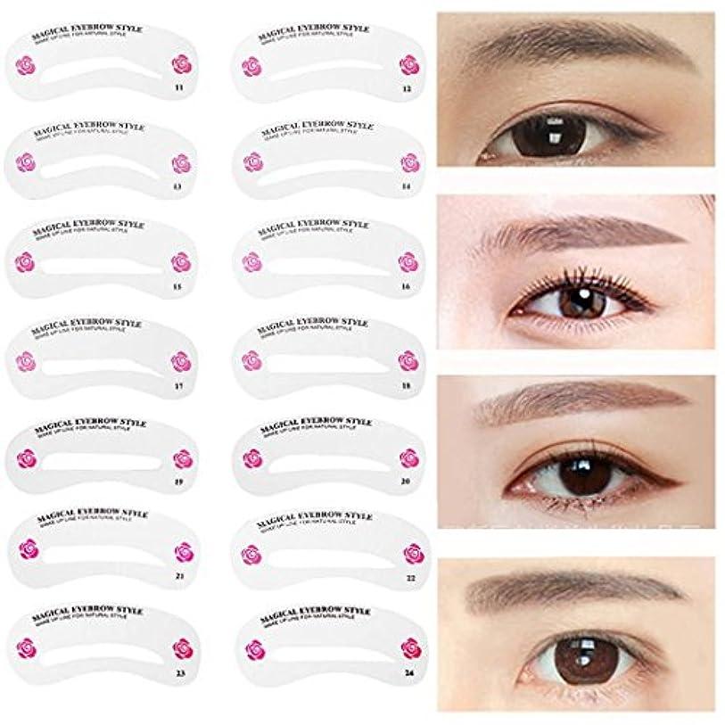 ヒント漁師コモランマMNoel 24種類 眉毛テンプレート24枚セット 太眉対応 24パターン 眉毛を気分で使い分け 眉用ステンシル