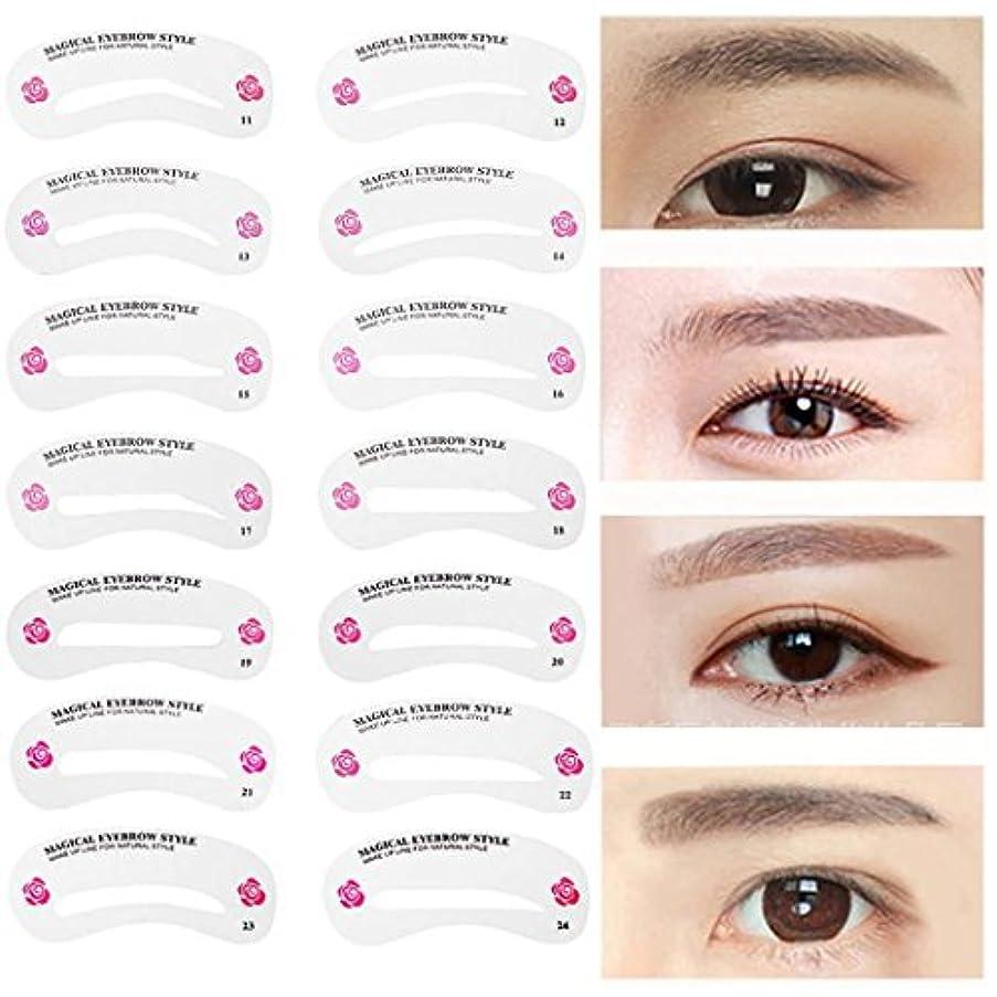 以来たらい合体MNoel 24種類 眉毛テンプレート24枚セット 太眉対応 24パターン 眉毛を気分で使い分け 眉用ステンシル