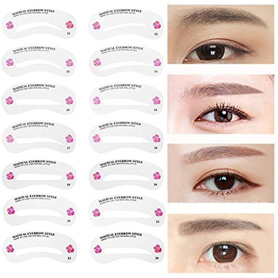 任命する分散歩き回るMNoel 24種類 眉毛テンプレート24枚セット 太眉対応 24パターン 眉毛を気分で使い分け 眉用ステンシル