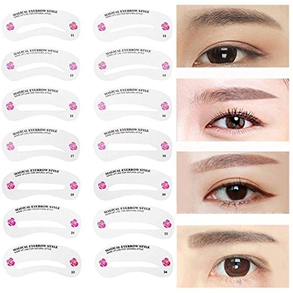 オートマトンテント仕事MNoel 24種類 眉毛テンプレート24枚セット 太眉対応 24パターン 眉毛を気分で使い分け 眉用ステンシル