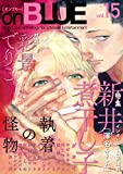 onBLUE vol.15 (onBLUEコミックス)