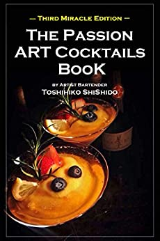 [Shishido, Toshihiko]のThe Passion ART Cocktails Book Third Miracle  Edition (English Edition)