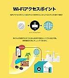 【Works with Alexa認定製品】 セサミ スマートロック用 Wi-Fiアクセスポイント 外出先からドアを解錠施錠 Google Assistant/Siriショートカット/Apple Watch/IFTTT対応 画像