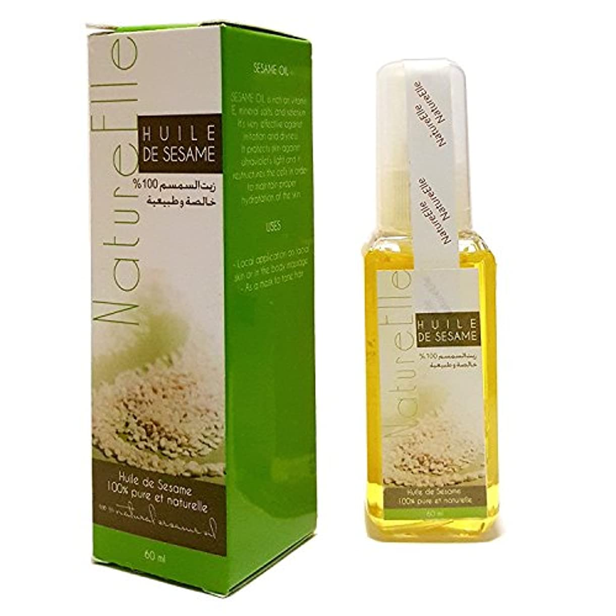 浅いバラバラにするインカ帝国BIOCOSMETICS IT Sesame Oil 100% Pure and Natural
