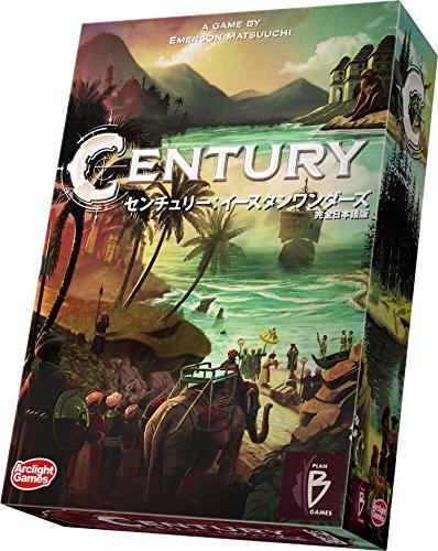 センチュリー:イースタンワンダーズ (Century: Eastern Wonders):パッケージ