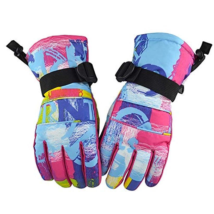 香水分類燃やすMarui スキー 手袋 スキー グローブ メンズ スキーグローブ スノボー グローブ 防寒グローブ 防寒 登山 スキー バイク アウトドア 自転車グローブ 撥水 防風 保温 滑り止め ウィンタースポーツ