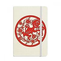 ペーパーカット サル 動物 中国 十二支 アート ノートブック ファブリック ハードカバー クラシック 日記 A5