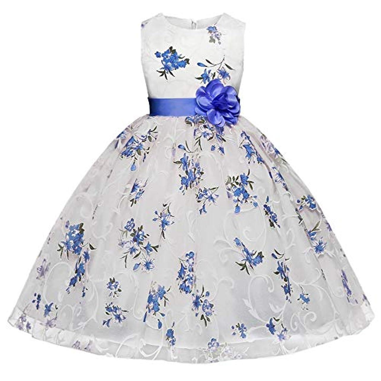 Mhomzawa 子供ドレス 女の子 花 ピアノ 発表 会 結婚式 入園式 演奏会 花嫁介添人 卒業式 お嬢様 ドレス